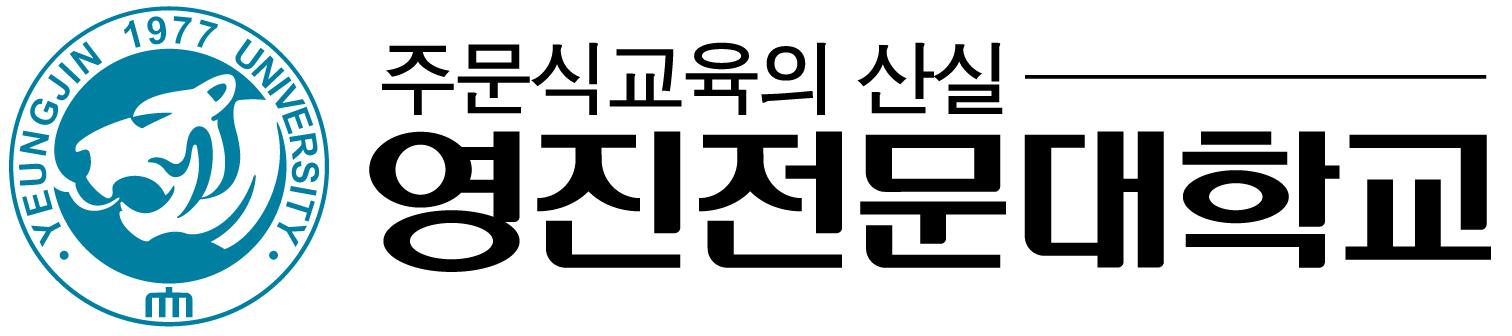 가로조합_국문_주문식교육의산실.jpg